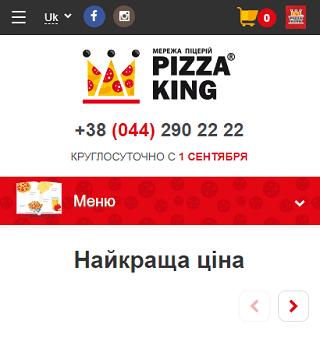 Рис. 7. Дропдаун-меню в мобільній версії сайту Pizza King.