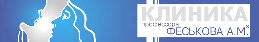 Логотип клініки sana-med.com.ua