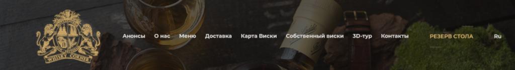 Логотип для ресторану