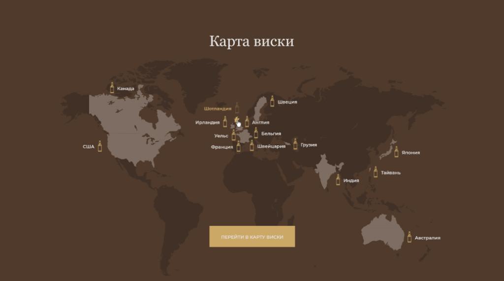 Карта напоїв на сайті ресторану