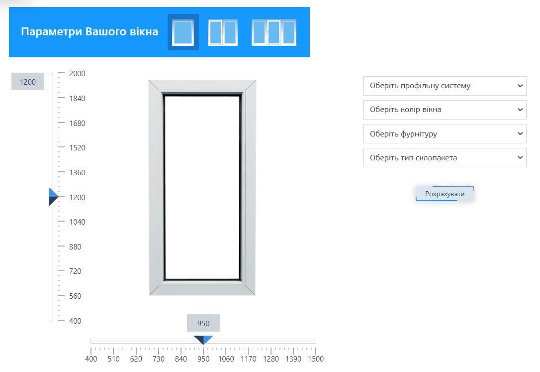 Пример калькулятора на сайте пластиковых окон