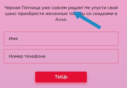 Как украинские интернет-магазины подготовить к Черной пятнице