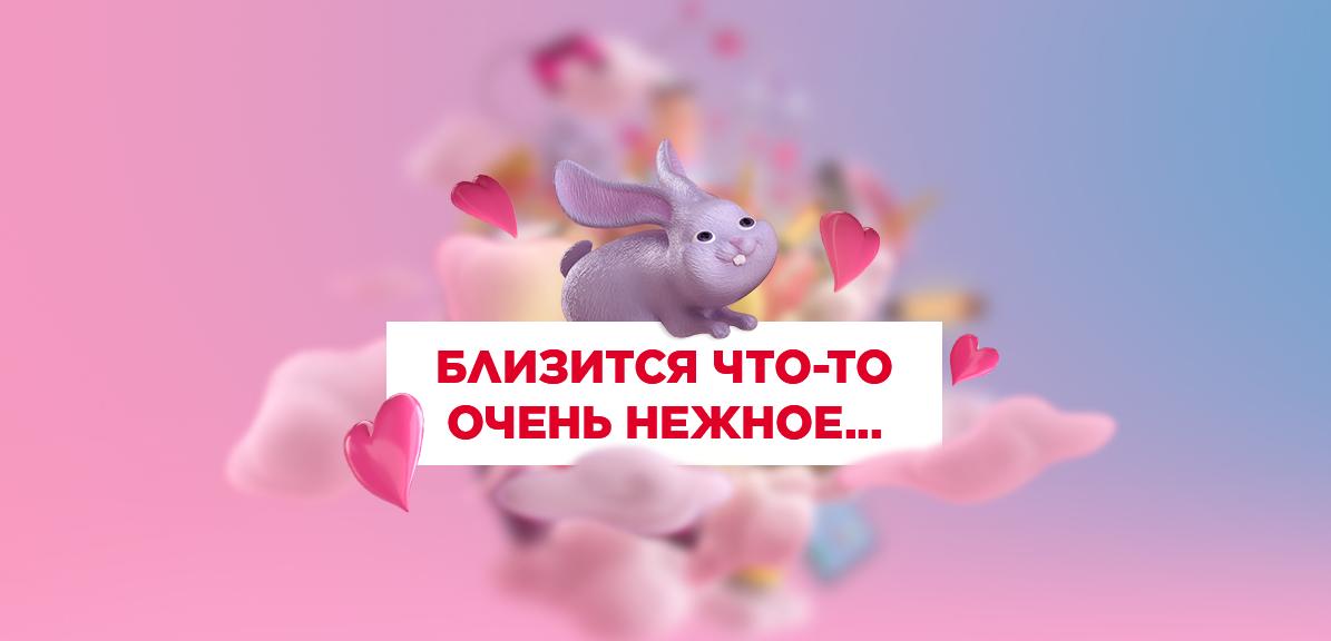 Концепция промо Черной пятницы украинского интернет-магазина Алло
