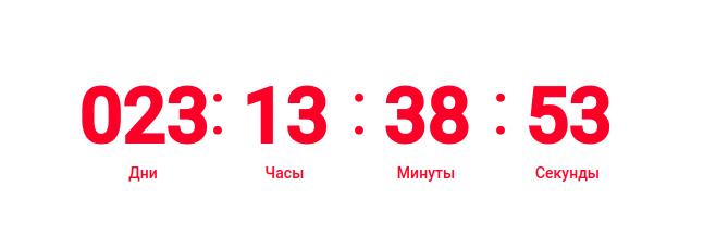 Разбор подготовки украинских e-commerce к Черной пятнице 2020