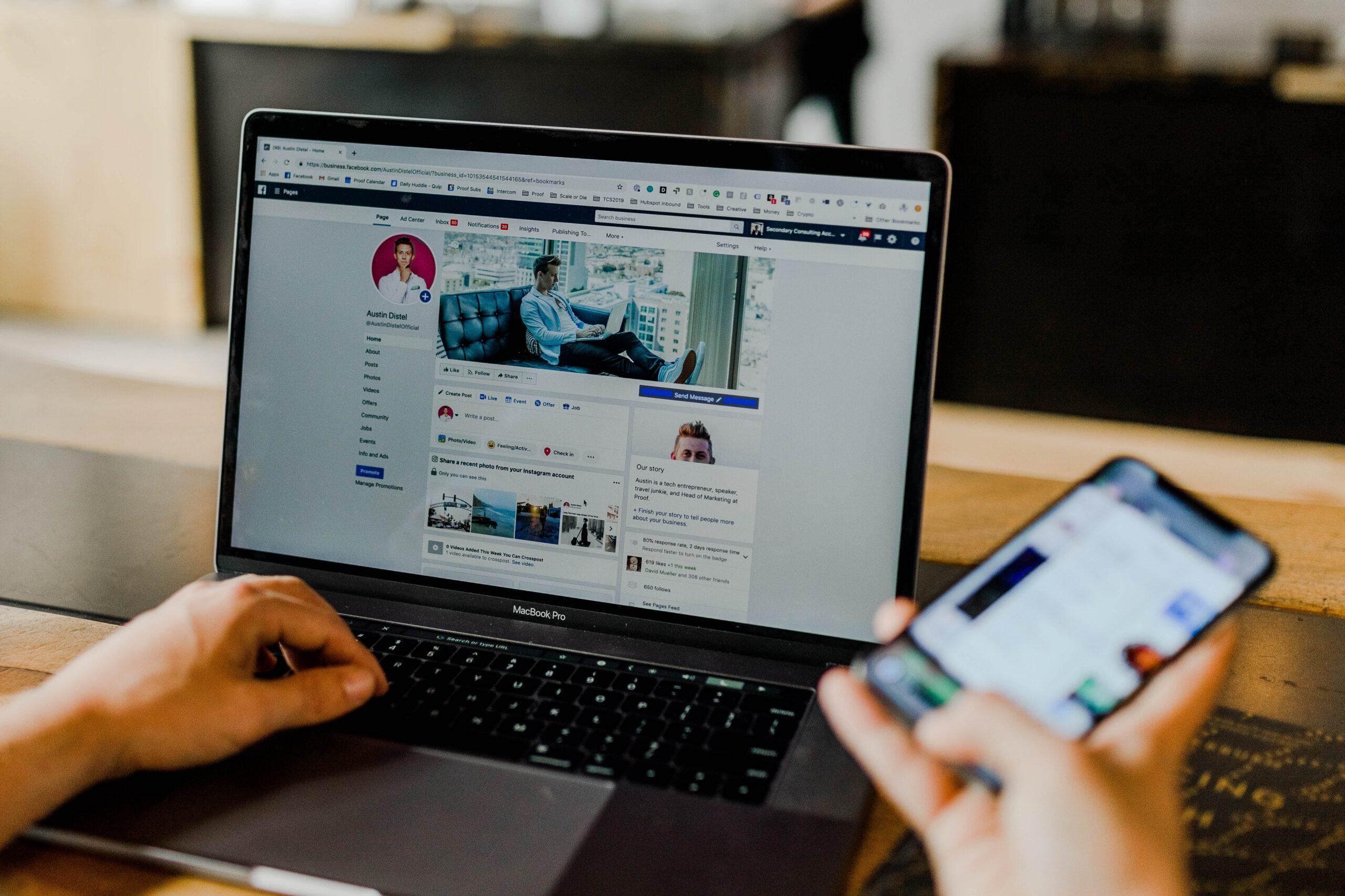 Бесплатные инструменты Facebook для продвижения компании