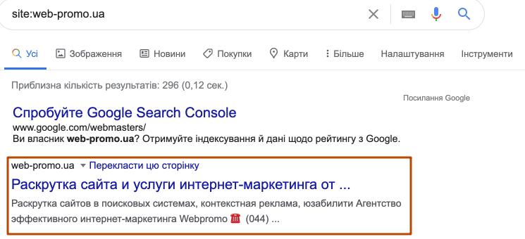 Букмарклет для проверки индексации страницы в Google