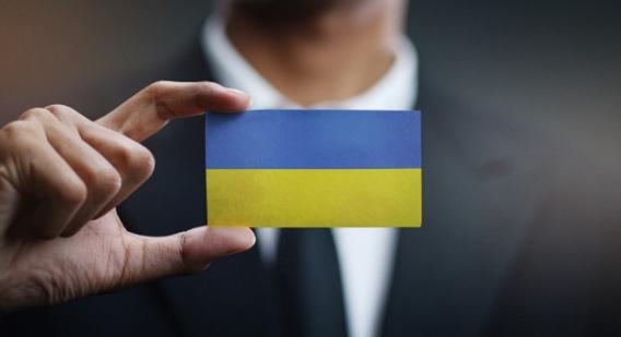 В Украине вступил в силу законопроект «Об обеспечении функционирования украинского языка как государственного»
