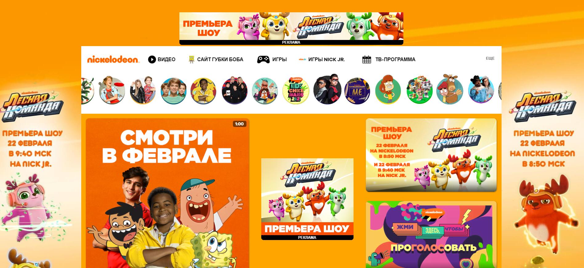 Дизайн сайту з основним кольором помаранчевим