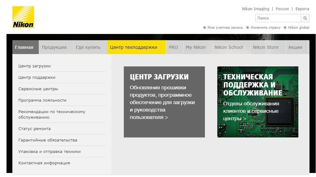 Дизайн сайту з основним кольором жовтим