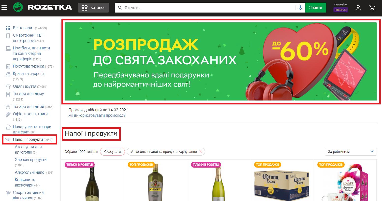 Як збільшити конверсію сайту в святкові дні