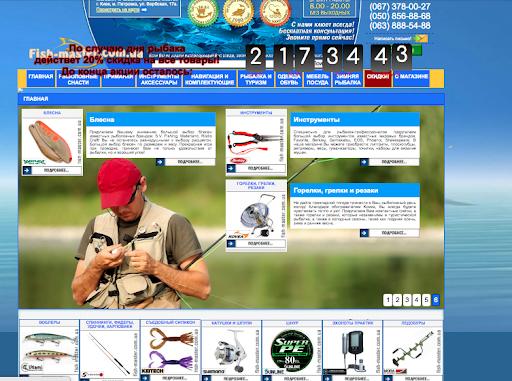 Сайт інтернет-магазину до оновлення дизайну