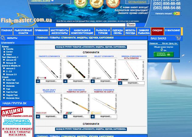 Як виглядає сайт, який потребує редизайну