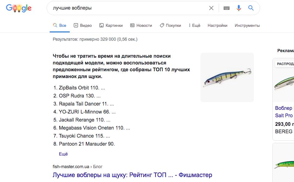 Як вивести сайт в топ пошуку по пріоритетним запитам: кейс