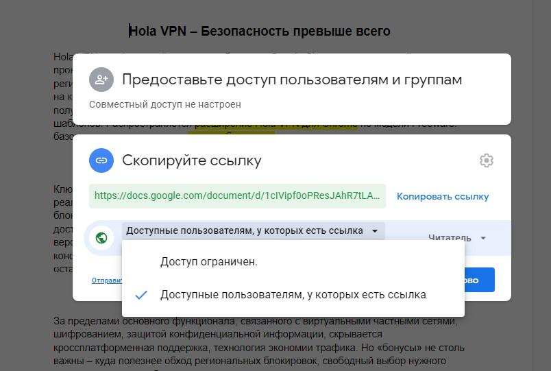 бетсити доступ к гугл